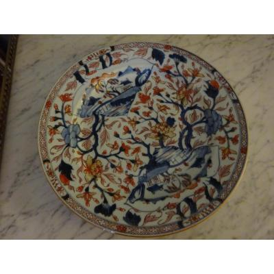 Small XVIIIth Century China Dish With Imari Decor