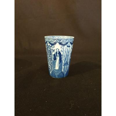 Ming Cup - 12.5 Cm