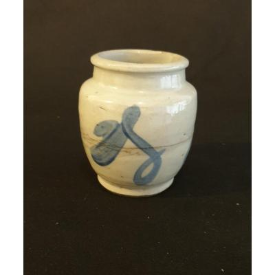Petit Vase époque Ming