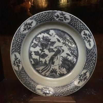 Chinese Dish From The Ming-dynasty Period (swatow) Diameter 29.5 Cm