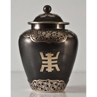 Asian Metal And Silver Covered Pot China Vietnam