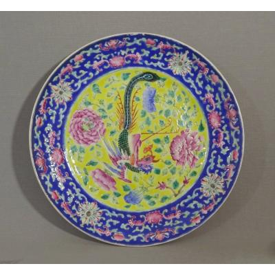 Porcelain Plate From China Nineteenth In Phoenix Decor, Peonies, Bat And Lotus
