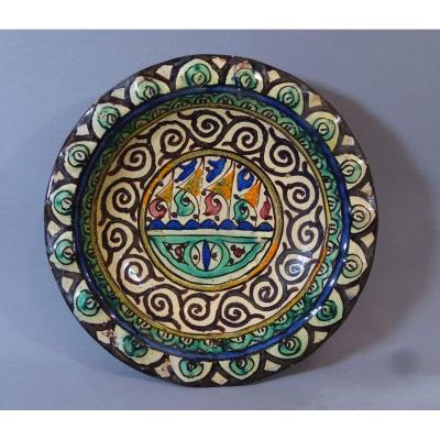 Morocco Fes XIXth Century, Dish Ghotar With Caravel Polychrome Decoration, Scalloped Edge