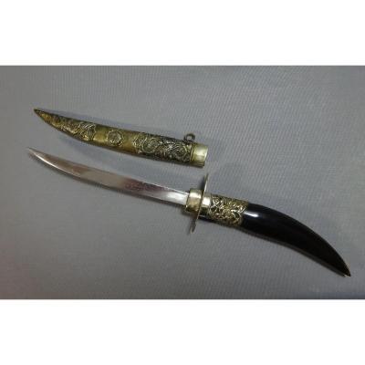 Dague Ou Poignard Origine Indochine Ou Chine, Décor De Dragon Dans Les Nuées, Phoenix, Yin Yang