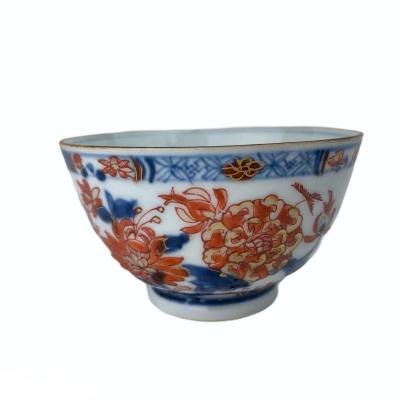 Imari Bowl Decorated With Flowers Enhanced With Gold