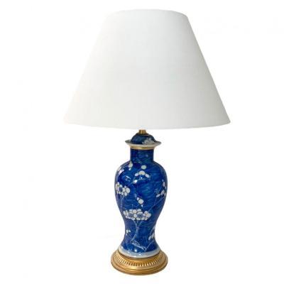 Chinese Porcelain Covered Vase Lamp Blue And White Gilt Bronze Frame