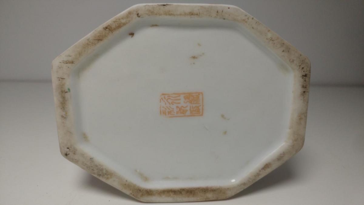 Boite En Porcelaine d'Asie-photo-3