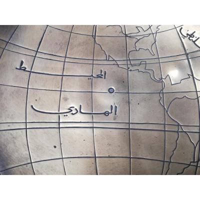 Globe Terrestre Mappemonde Ancienne XIX Eme