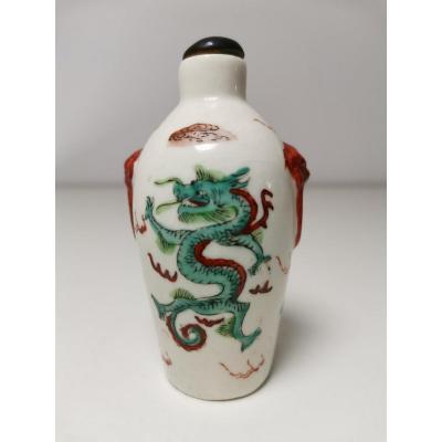 Bouteille À Porcelaine Chinoise XIX Eme