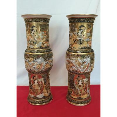 Paire De Vases Rouleaux De Satzouma (japon) 19°