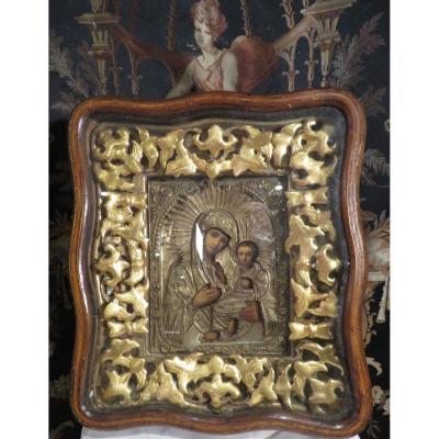 Ancienne Icone Russe  Russie XIXe Bois Doré Et Vermeil Dans Son Coffret Vierge A L Enfant