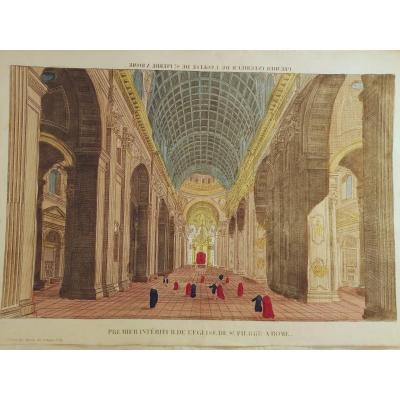4 Optical Views XVIIIth Century Rome Italy