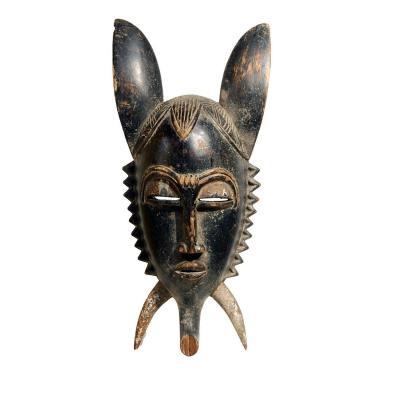 Masque Chasse éléphant Gouro Côte d'Ivoire Ancien Old Antic