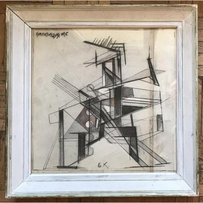 Boris Danilovitch KOROLEV (1885-1963) Avant-Garde  XX Siècle Russe, constructiviste 1920
