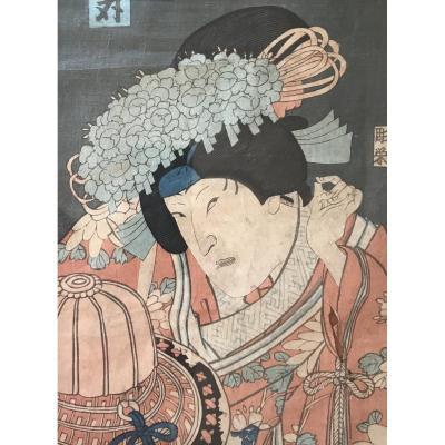 Toyohara Kunichika (1835-1900) Engraving In Color XIX Century