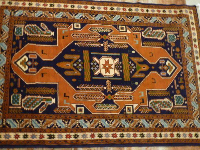 tapis shahsavan iran 178 x 120 tapis tapisseries. Black Bedroom Furniture Sets. Home Design Ideas