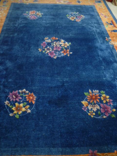 Carpet From China Original Beijing 330 X