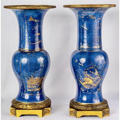A Pair Of Phoenix Tale Yen Yen Powederd Bleu Vases, Kangxi Period