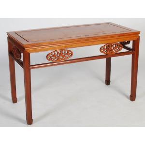 Rectangular Chinese Table, 20th Century