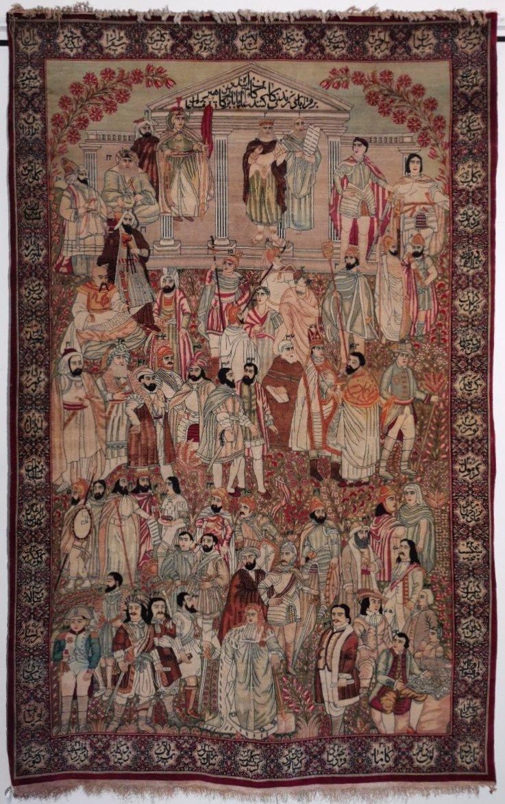 Tapis  Kirman Laver- Laine- Iran Vers 1890