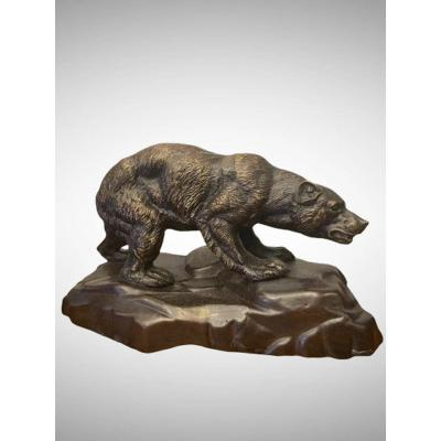 The Bear By Karl Kauba (1865-1922)