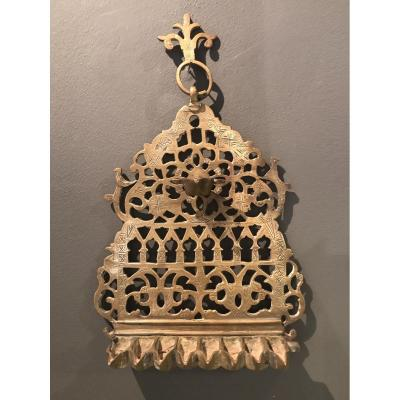 Judaica Lampe De Hanouka,