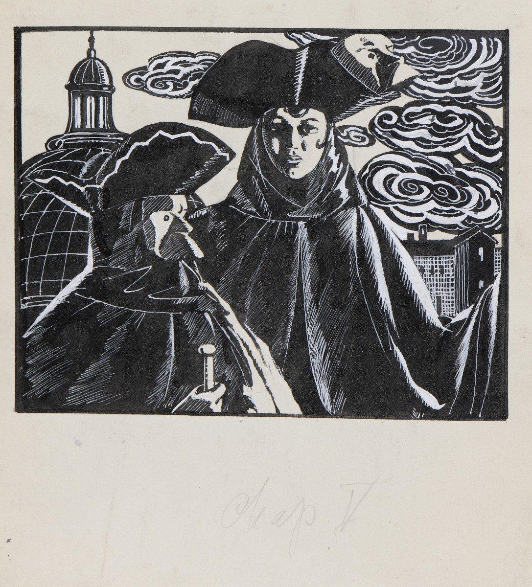 """""""Venise"""" Umberto Brunelleschi (1879-1949) Vers 1925 Projet pour un livre -photo-5"""