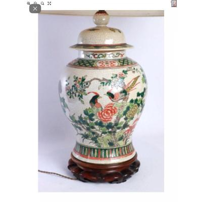 Potiche Mounted Lamp - Porcelain And Enamels From The Green Family - China XIXth.