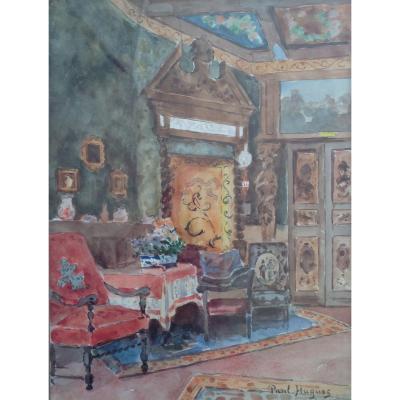 Paul HUGUES (1891-1950) - Aquarelle - Intérieur de style Louis XIII
