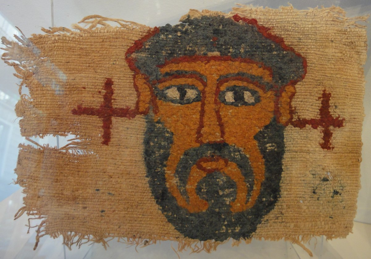 Portrait d'Homme, Egypte, Epoque Copte VII ème siècle.
