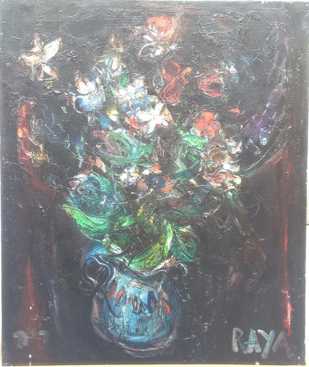 Raya Sorkine, Bouquets And Butterflies, Oil On Canvas, 1981