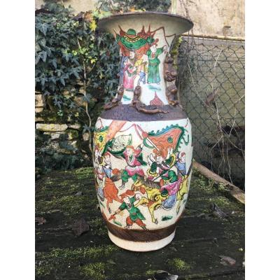 China - Nanjing Large Form Vase Baluster 43 Cm