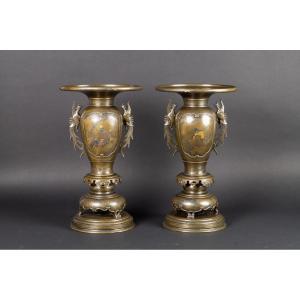 Paire De Vases Usubata, Japon XIXème Siècle, Bronze - Or - Argent