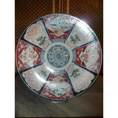 Porcelain Arita Japan Period Late Nineteenth Century
