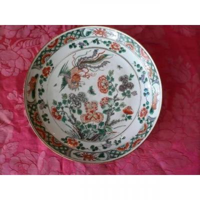 """Assiette """"Famille verte"""" d'époque Kangxi (1662 - 1722)"""