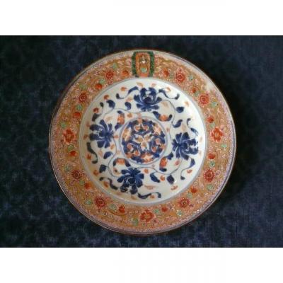 Rare Assiette En Porcelaine Chinoise De Commande Européenne (compagnie Des Indes)