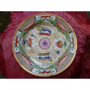 Porcelaine De Worcester Angleterre d'époque 2ème Moitié Du XVIIIème Siècle