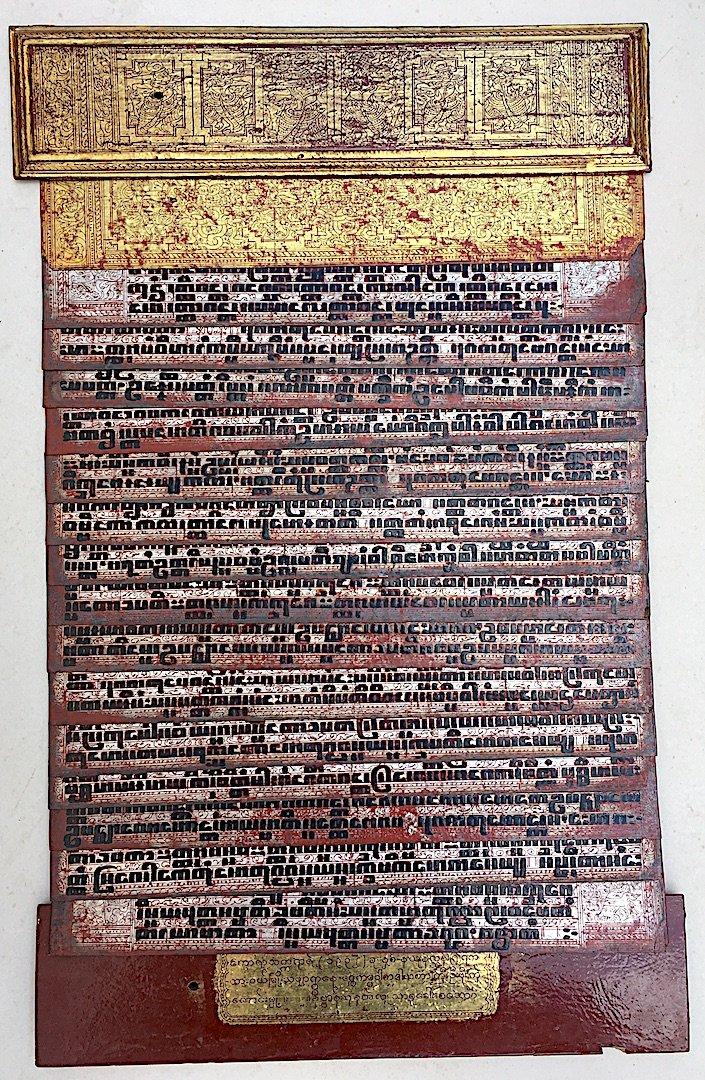 Rare Prayer Book Kamawa Sa. Burma Myanmar, Early 20th Century.-photo-2