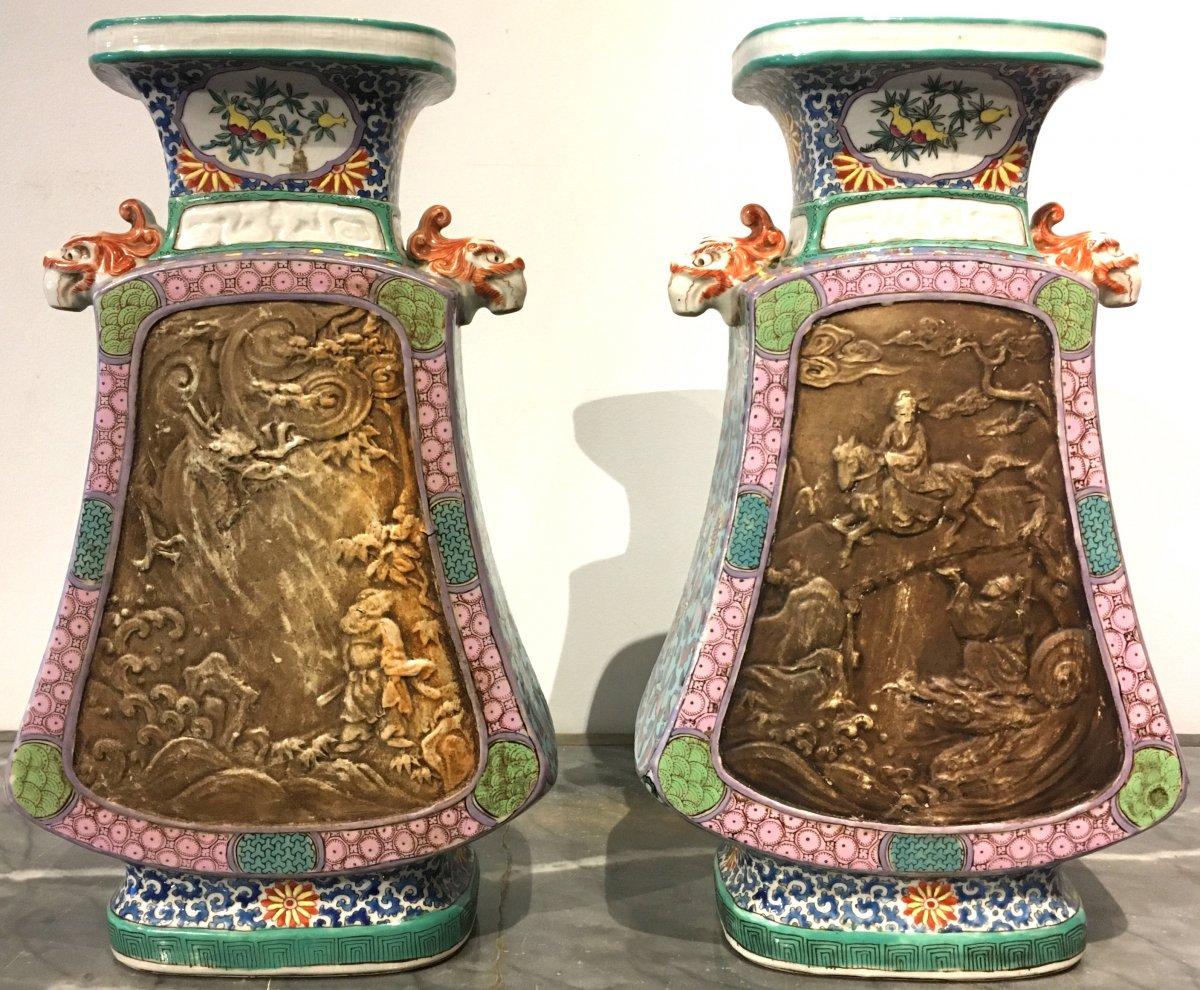 Paire De Vases En Porcelaine De Forme Quadrangulaire. Chine Début XIXe Siècle.