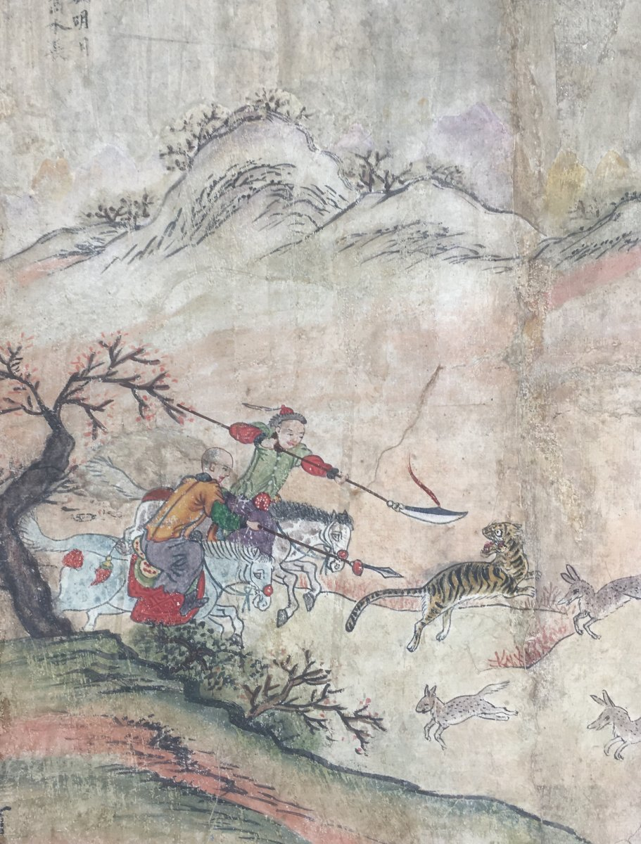 Painting On Paper, Hunting Scene In The Mountains. China Qing Dynasty (1644-1912).