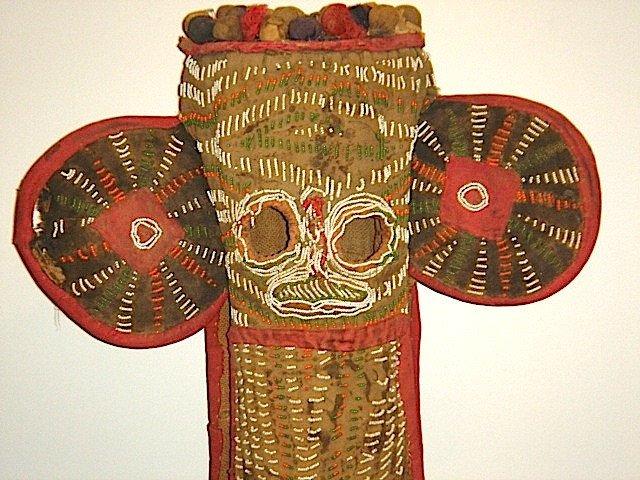 Masque éléphant, Tissus Et Perles, Bamiléké, Cameroun 1ère Moitié Du XXe Siècle.   -photo-3