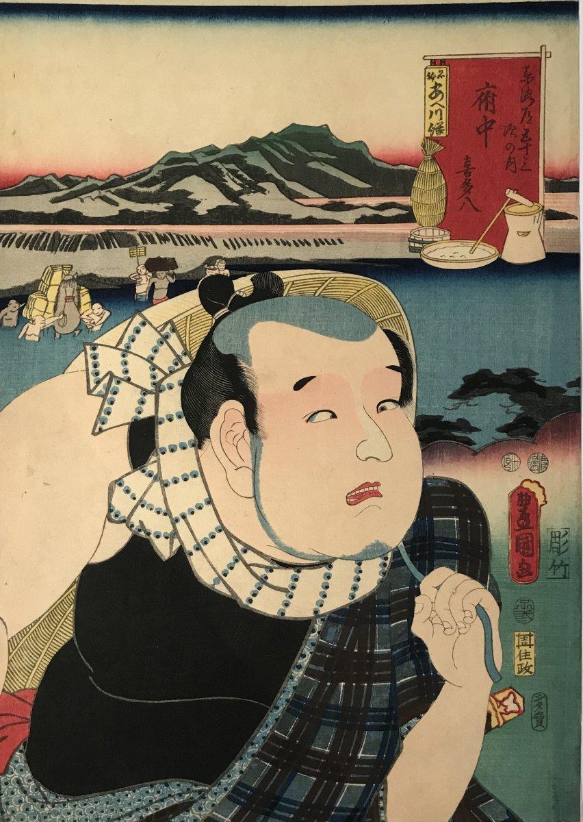 Print Utagawa Kunisada (toyokuni III): The Actor Ichikawa Hirogoro