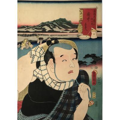 Estampe d'Utagawa Kunisada ( Toyokuni III ) : l'Acteur Ichikawa Hirogoro
