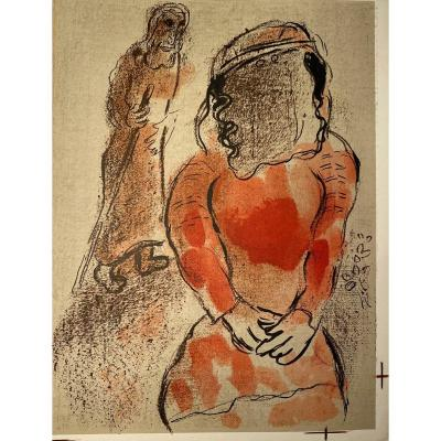 Original Lithograph By Marc Chagall: Tamar Stepdaughter Of Judah