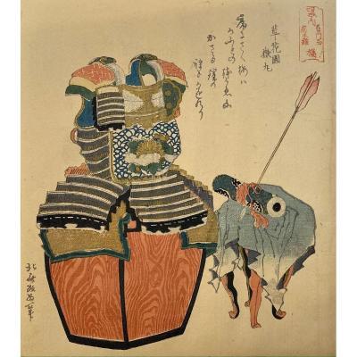 Estampe Japonaise, Surimono d'Hokusai