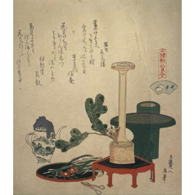 Japanese Print By Hokkei: Ikebana Or The Preparation Of The Bouquet
