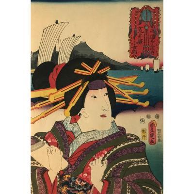 Japanese Print By Kunisada: Iwai Kamesaburo III In The Role Of Kojoro
