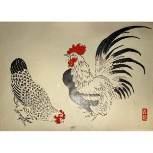 Japanese Print By Girin: Rooster And Hen
