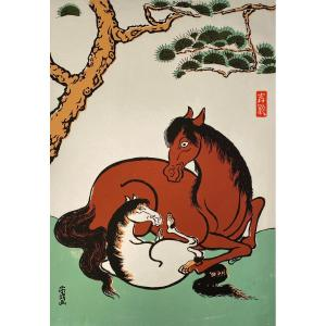 Japanese Print By Girin: Filly And Her Foal