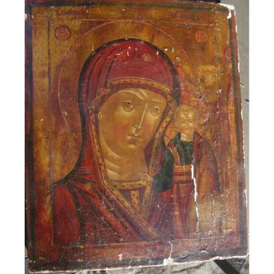 Icone Ancien 18eme Vierge De Kazan russe
